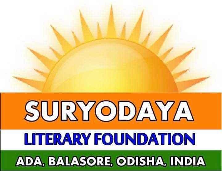 Suryodaya