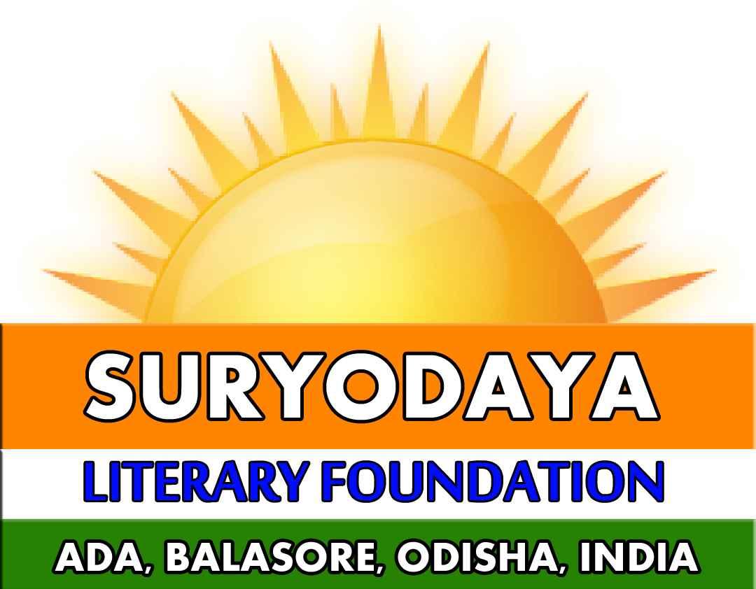 Slf Poets – Suryodaya Literary Foundation